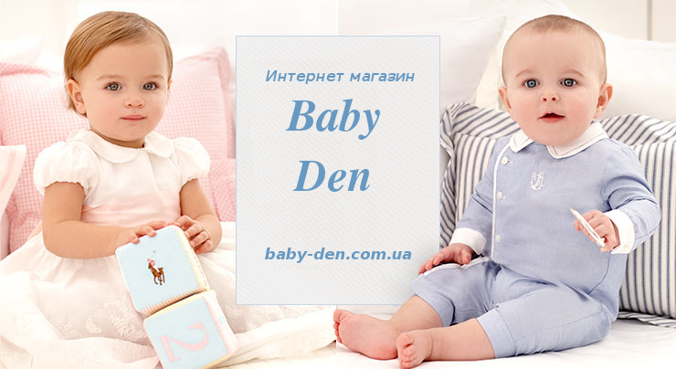 photo website baby-den.com.ua